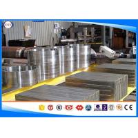Buy cheap High Strength Alloy Steel Bar Aisi 1050 Structural Carbon Steel Bar For Industry from wholesalers