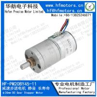 Best 20mm Two Phase Geared Stepper Motor with High Precision Gear 0.15° Step Angle wholesale