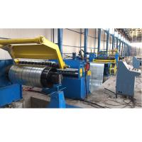 Best High Speed Steel Slitting Lines , Metal Slitting Machine Frequency Conversion Control wholesale