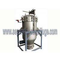 Best Edible Cooking Oil Cleaning Pressure Leaf Filter with Filter Plate wholesale