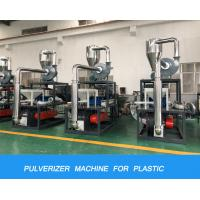 China PE PP PVC Pulverizer Machine For Powder , Mini Pulveriser Machine Disk Type on sale