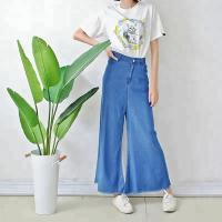 China Loose Fit High Waist Denim Wide Leg Jeans Bell Bottom Trousers For Young Ladies on sale