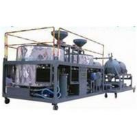 Best Sell Black Engine Oil Purifier, Oil FIltration machine wholesale