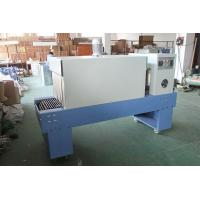 China heat tunnel shrink packaging machine for sales on sale
