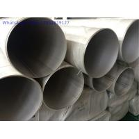 Buy cheap TP316L / TP316 Dual Stainless Steel Welded Tube ASTM A312 Stainless Steel Welded Pipe product
