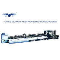 Side Seal Pouch Making Machine For Industry Packaging 160 P/min PLC Controlling System