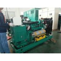 Buy cheap Bushless 100kva diesel generator powered Cummins auto start hot sale from wholesalers