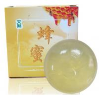 Best Stable high-quality natural honey face handmade soap skin nourishing oil with OEM & ODM wholesale