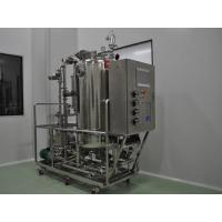 China High Shear Mixing Granulator Mobile Cip Station , Clean In Place Plants on sale