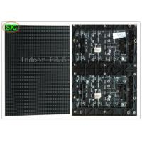 Buy cheap Indoor P2.5 full color LED Display Module /smd led display module from wholesalers