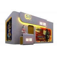China Infinity virtual reality cinema 5d 7d 9d 12d 7d cinema 7d hologram projector prices on sale