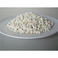 Buy cheap refractory mullite fine powder for melting furnace chemical industrial product
