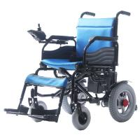 Best 24V 20Ah Battery Powered Wheelchair Intelligent Controlled 1140X640X935 mm wholesale
