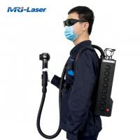 Best 100W 150W Backpack Laser Rust Removal Machine  For Manufacturing Plant wholesale