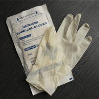 China Medical sterile latex surgical gloves on sale