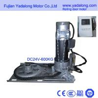 China DC 24V rolling door opener/side installation/ with back up JH-600 on sale