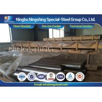 Best Peeled / Turned AISI M2 High Speed Tool Steel Round bar Φ6.5mm-250mm wholesale