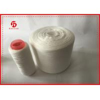Buy cheap Raw White Heavy Duty Polyester Thread For Sewing Machine Anti - Pilling product