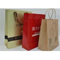 Best Custom Folding Paper Shopping Bags With Handles For Promotion wholesale