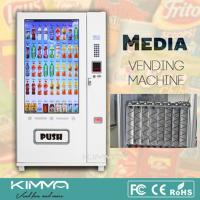 Best 50 inches touch screen retail vending machine dispense healthy skin care products wholesale