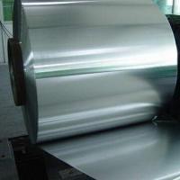 Best Aluminum Coil, Available in Various Sizes and Specifications wholesale