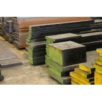 China Tool Steel Flat Bar DIN 1.2379, AISI D2  steel plate round bar  mould steel on sale