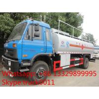China China best price 4x2 dongfeng 9000-14000liters oil tanker truck for sale, factory sale cheapest fuel tank truck on sale