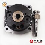 Best fuel pump head gasket 1 468 336 608 with 6/12R For MAN/Diesel engine car wholesale