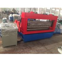 Best Automated Precision 4 mm Steel Panel Slitting Machine PLC Control Egypt Customized Instead of Plasma Cutting wholesale