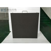 China HD Indoor LED Display Case Full Color P3 Rental LED Screen 1920HZ on sale