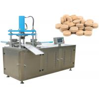 Best Chemical Pharmaceutical Tablet Press Machine Continuous Working Fully - Enclosed wholesale