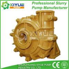 China durable slurry sewage pump manufacturers on sale