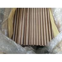 Best Copper Brass Tube ASTM B111 O61 C70600 C71500 Used for Boiler Heat Exchanger Air condenser wholesale