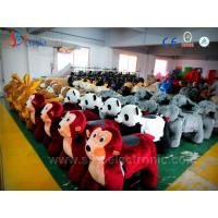 Best Animal Riding Amazing Walking Animals, Coin Operated Electric 4 Roller Plush Animal Rides wholesale