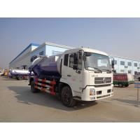 China 12CBM Vacuum Sewage Suction Truck Dongfeng 6 wheel 12tons sewage vacuum truck on sale