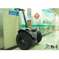 Best Adult Battery Powered Off Road Electric Scooter 2000W , High Speed wholesale