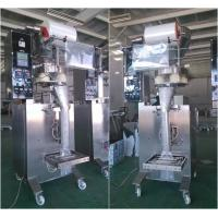 Best Automatic Granule Vertical Packaging Machine For Animal Food / Commodity wholesale