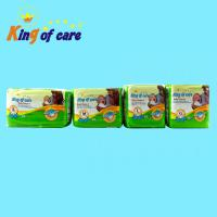 China disposable baby diaper disposable baby diaper china disposable baby diaper in bales disposable baby diapers in china on sale