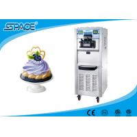 China Professional Commercial Ice Cream Machine With Air Pump Feed And 3 Compressor on sale