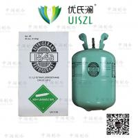 Best factory supply Gas R34a wholesale