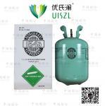 Best R134a Refrigerant price wholesale