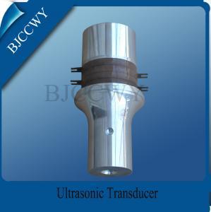 China 600W 20 KHZ Ultrasonic Transducer , Piezoelectric Transducer Ultrasound on sale