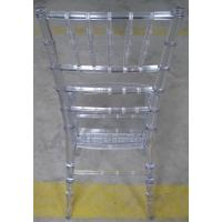 Best UV Resistant Clear Plastic Chairs , Modern Durable PC Chair For Commercial Rental wholesale