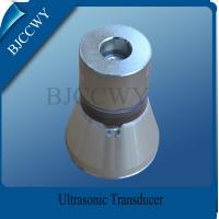China Low frequency Ultrasonic transducers For Cleaning Ultrasonic Piezo Transducer on sale
