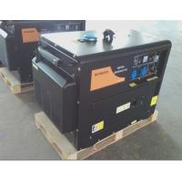 Best Low price 5kw air cooling silent diesel generator for sale wholesale