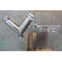 Buy cheap Mini ribbon powder V Mixer Machine stainless steel For Laboratory product