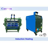 Buy cheap Oil / Gas Pipeline Induction Heat Treating Equipment For Field Joint Anti-corrosion Coating product