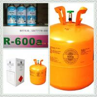 Cheap R600a gas price used for air r600a gas for refrigerant for sale