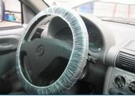 Best PE plastic steering wheel cover - manufacturing machine wholesale