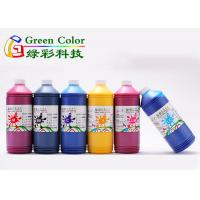 China Water Based Pigment Black Ink for Epson Stylus Pro3800 3800C 3850 3880 3890 wholesale